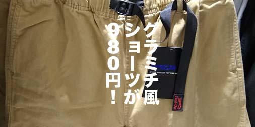 f:id:yamada0221:20190814150714j:plain