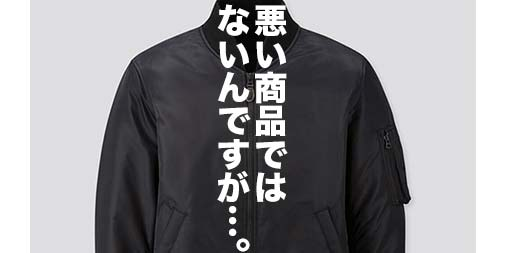 f:id:yamada0221:20190816122314j:plain