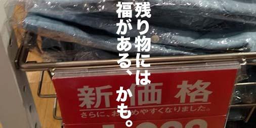 f:id:yamada0221:20190819142646j:plain