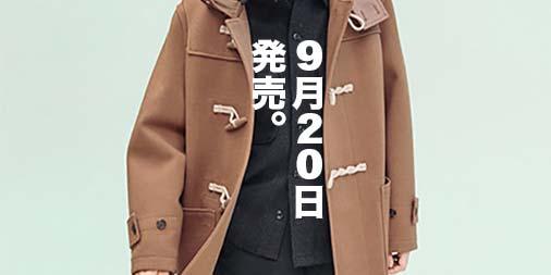 f:id:yamada0221:20190820164633j:plain