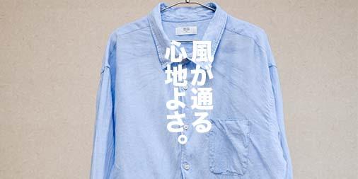 f:id:yamada0221:20190821114510j:plain