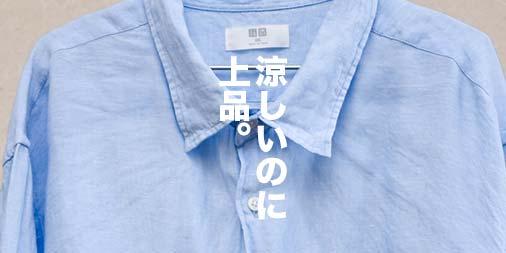 f:id:yamada0221:20190822161407j:plain