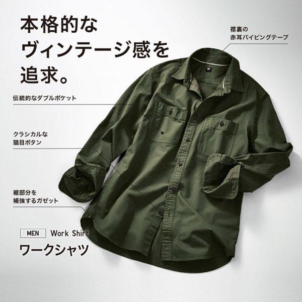f:id:yamada0221:20190823151840j:plain