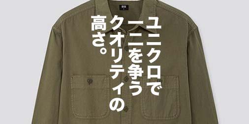 f:id:yamada0221:20190823154759j:plain