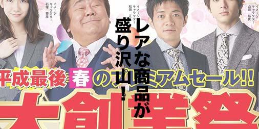 f:id:yamada0221:20190825050817j:plain