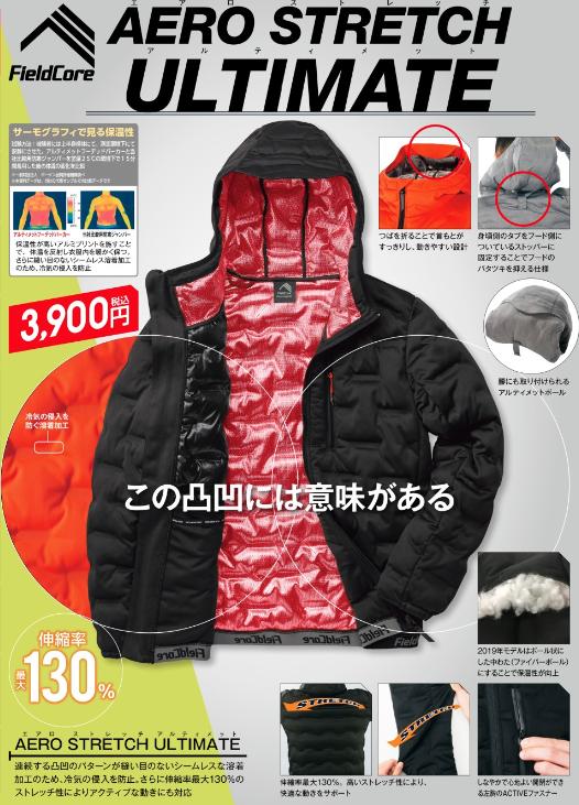 f:id:yamada0221:20190828124815p:plain