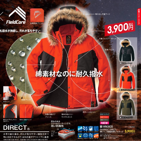 f:id:yamada0221:20190828124828p:plain