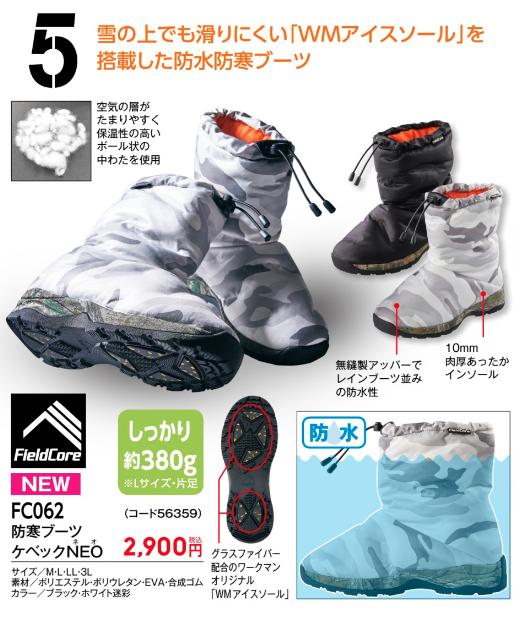 f:id:yamada0221:20190828124921p:plain