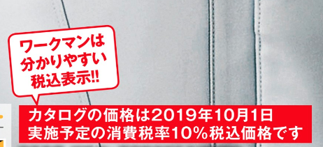 f:id:yamada0221:20190828125005p:plain