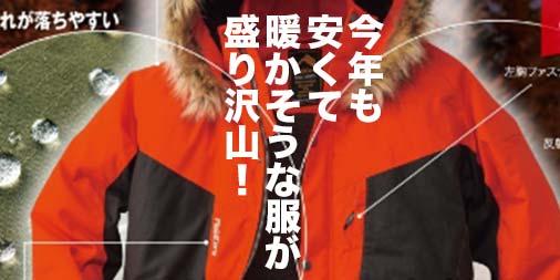 f:id:yamada0221:20190828140950j:plain