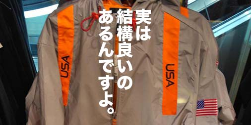 f:id:yamada0221:20190829172520j:plain