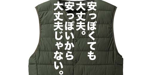 f:id:yamada0221:20190830160454j:plain