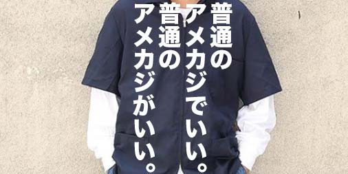 f:id:yamada0221:20190902115032j:plain