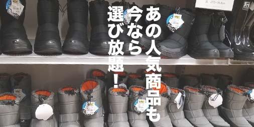 f:id:yamada0221:20190904105725j:plain