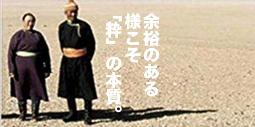 f:id:yamada0221:20190909115521j:plain