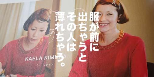 f:id:yamada0221:20190909140352j:plain