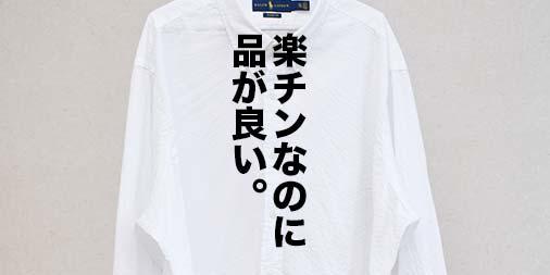f:id:yamada0221:20190911143351j:plain
