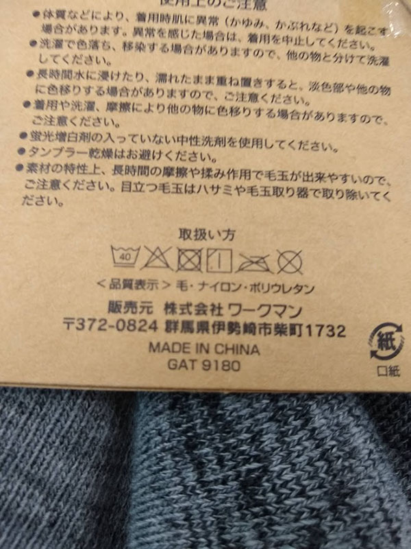 f:id:yamada0221:20190912100513j:plain