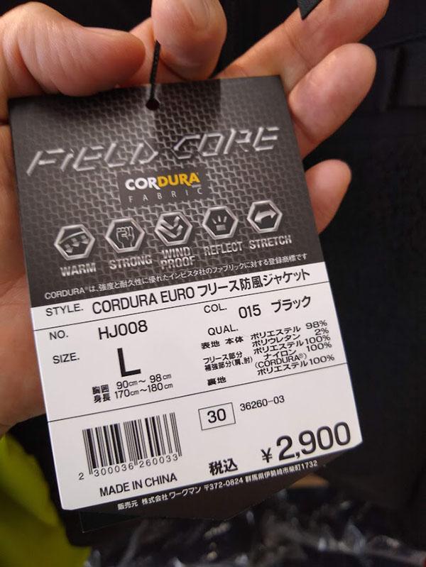 f:id:yamada0221:20190912100605j:plain