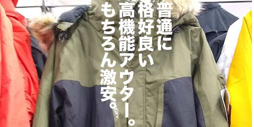 f:id:yamada0221:20190912110111j:plain