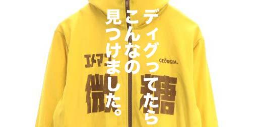 f:id:yamada0221:20190913195000j:plain