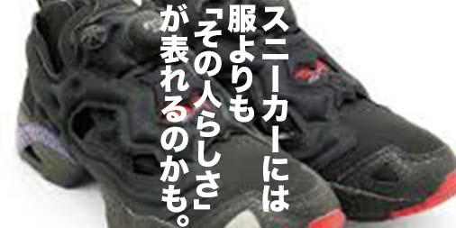 f:id:yamada0221:20190917124515j:plain