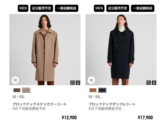 f:id:yamada0221:20190920163147p:plain