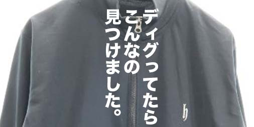 f:id:yamada0221:20190921115442j:plain