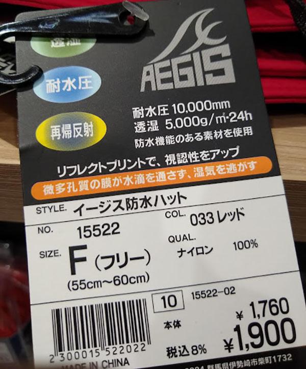 f:id:yamada0221:20190925121231j:plain