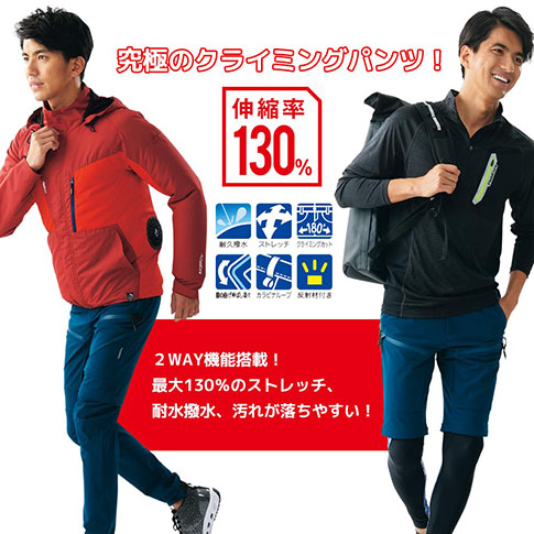 f:id:yamada0221:20190926104219j:plain
