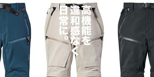 f:id:yamada0221:20190926113829j:plain