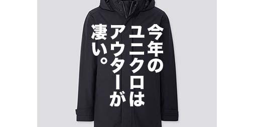 f:id:yamada0221:20190927125833j:plain
