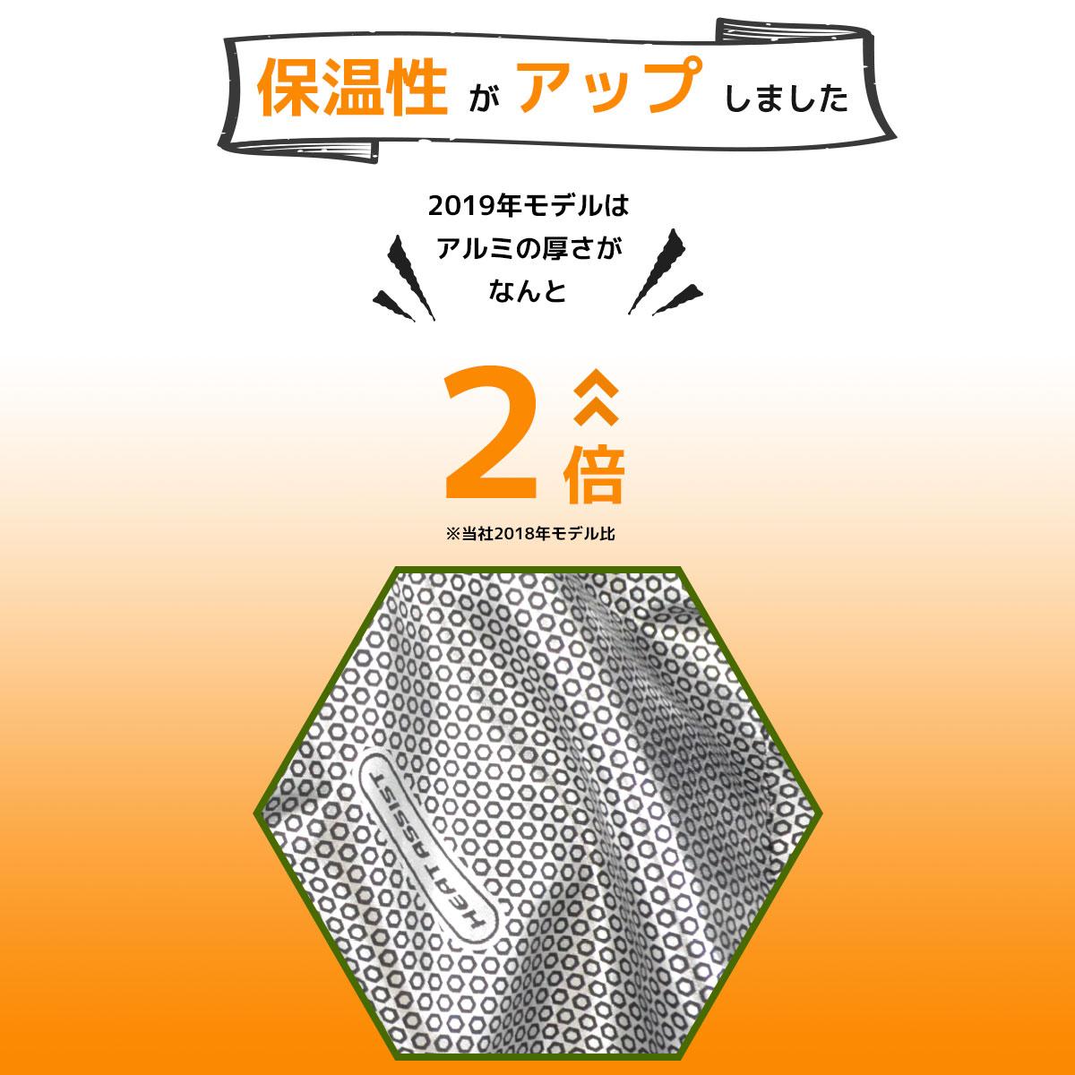 f:id:yamada0221:20191002171519j:plain