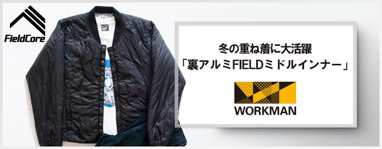 f:id:yamada0221:20191003092826j:plain