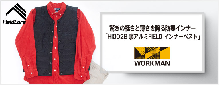 f:id:yamada0221:20191003092829j:plain
