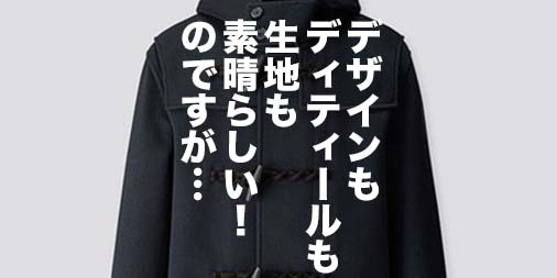 f:id:yamada0221:20191004124355j:plain