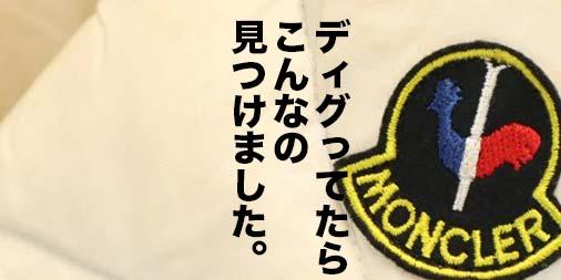 f:id:yamada0221:20191005004128j:plain