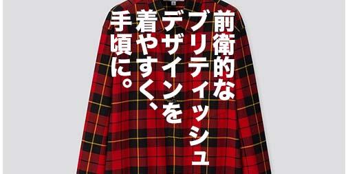 f:id:yamada0221:20191007141325j:plain