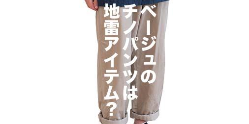f:id:yamada0221:20191008145733j:plain