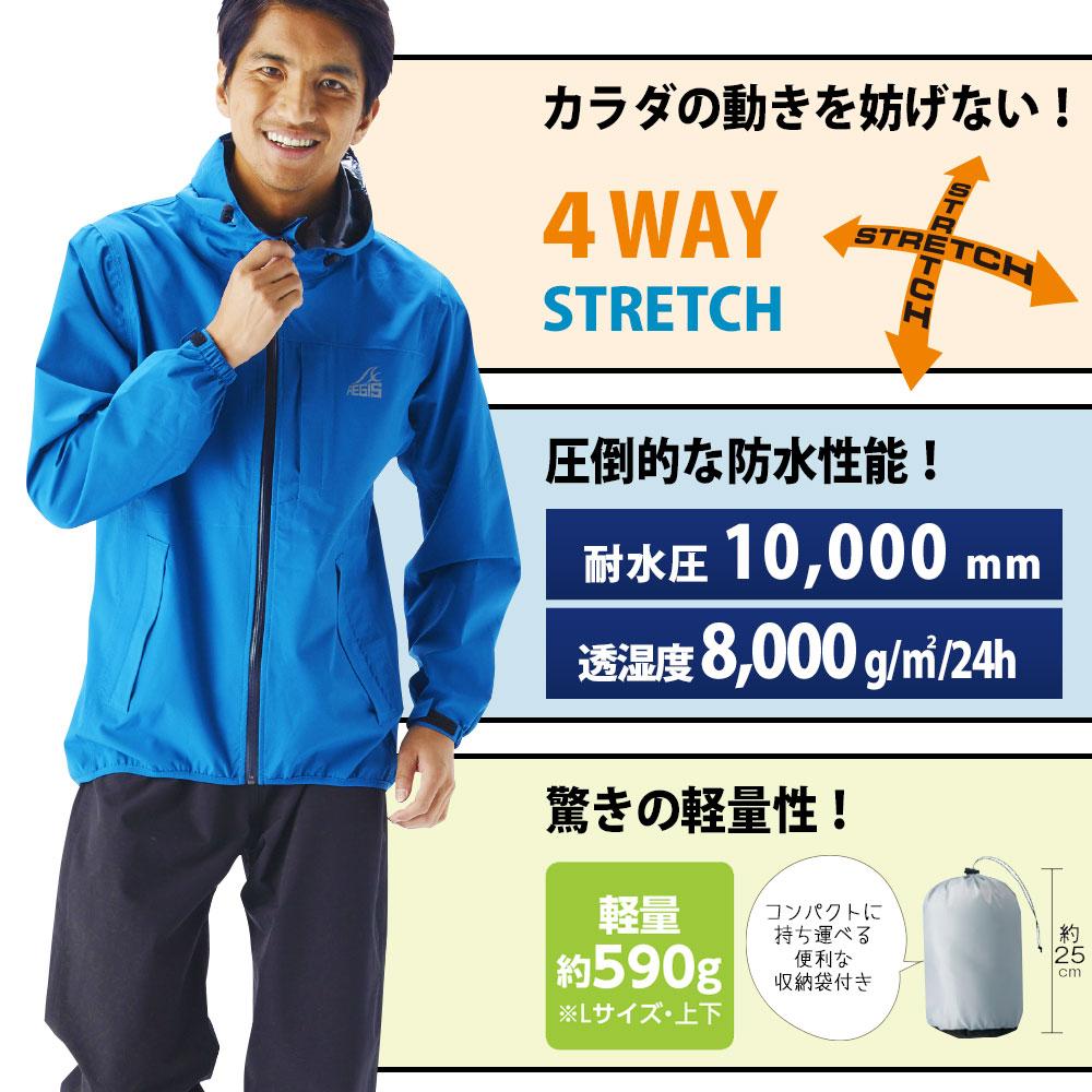 f:id:yamada0221:20191009111425j:plain