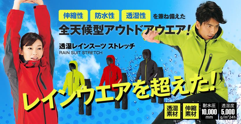 f:id:yamada0221:20191009111441j:plain