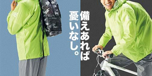 f:id:yamada0221:20191009111450j:plain