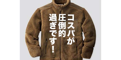 f:id:yamada0221:20191011125123j:plain