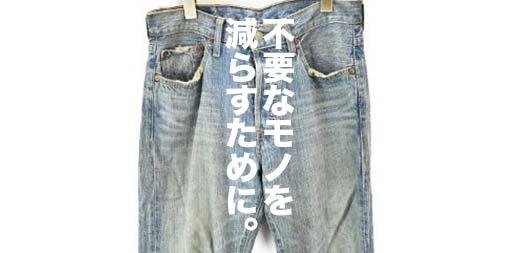 f:id:yamada0221:20191015131500j:plain