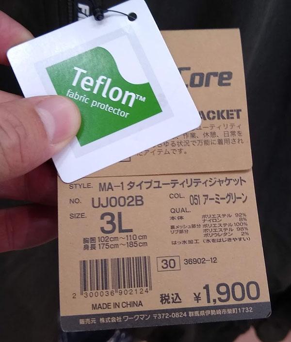 f:id:yamada0221:20191016102935j:plain