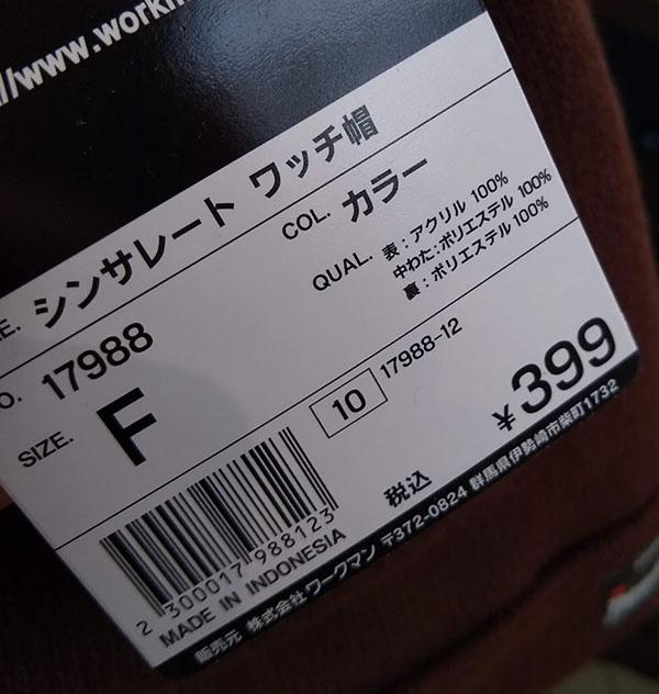 f:id:yamada0221:20191016102944j:plain