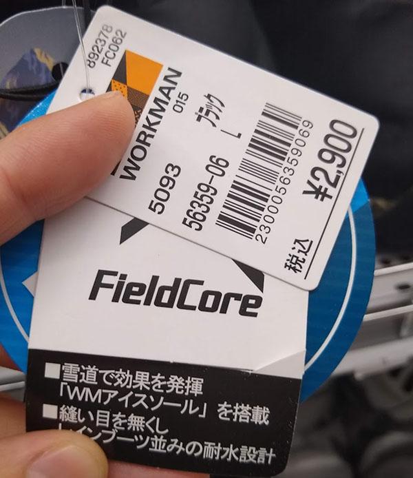 f:id:yamada0221:20191016103024j:plain