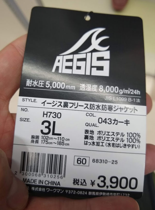 f:id:yamada0221:20191016103031j:plain
