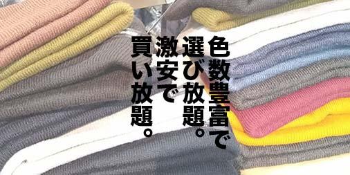 f:id:yamada0221:20191016113318j:plain