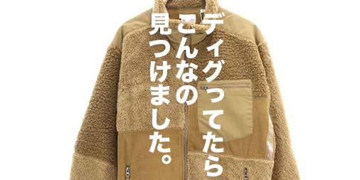 f:id:yamada0221:20191018164621j:plain